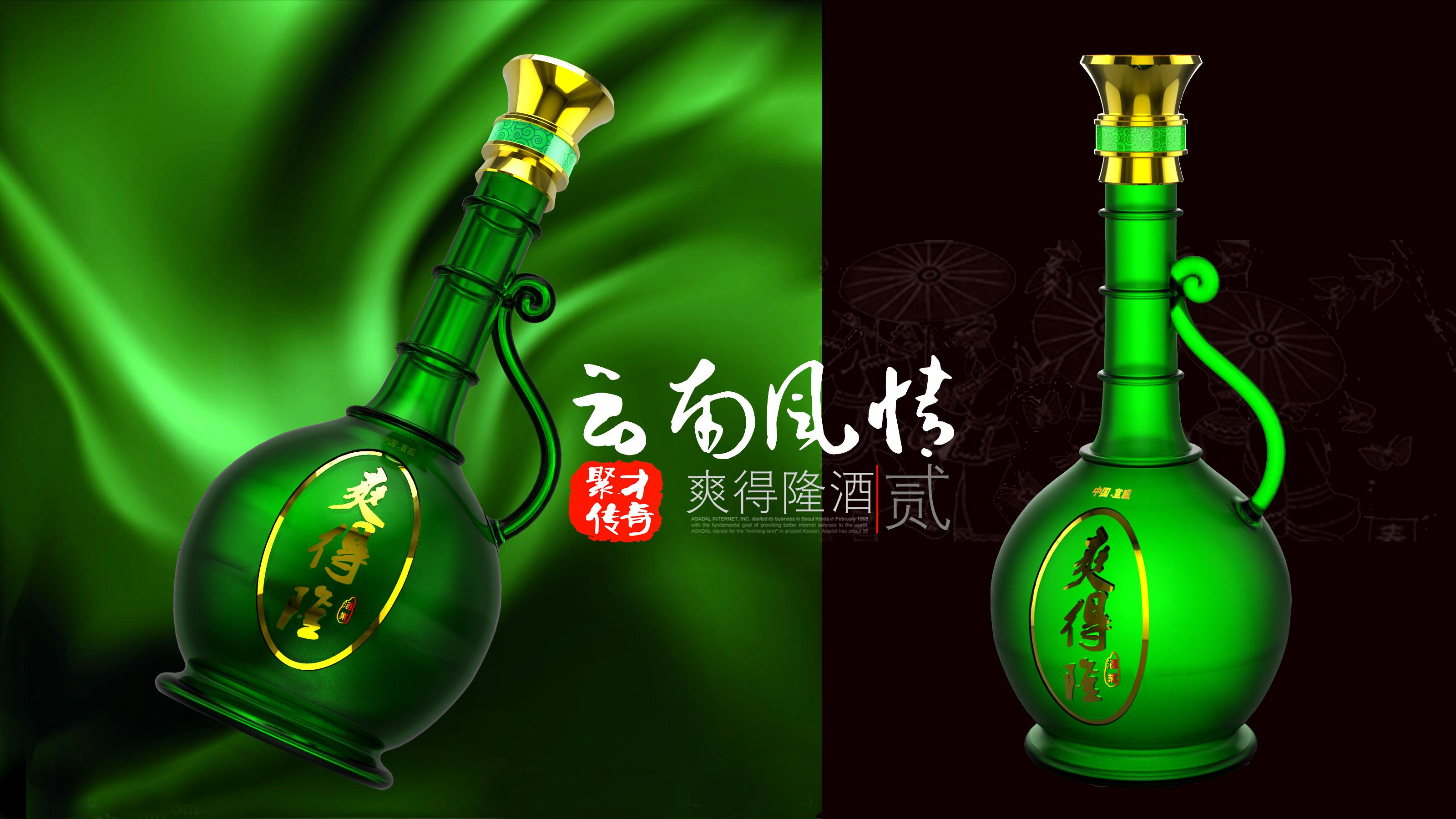 酒瓶72-1