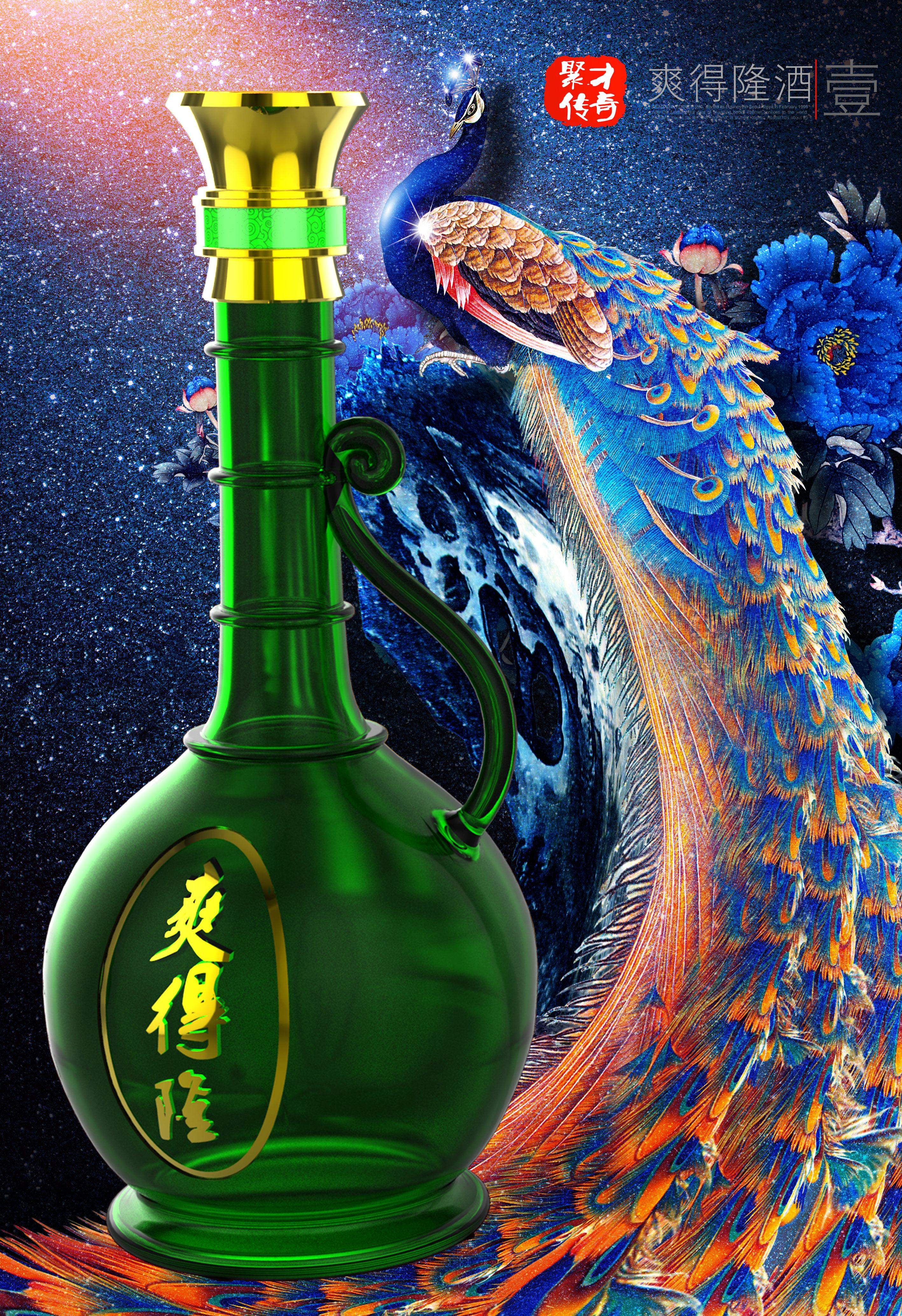 酒瓶72-2-1