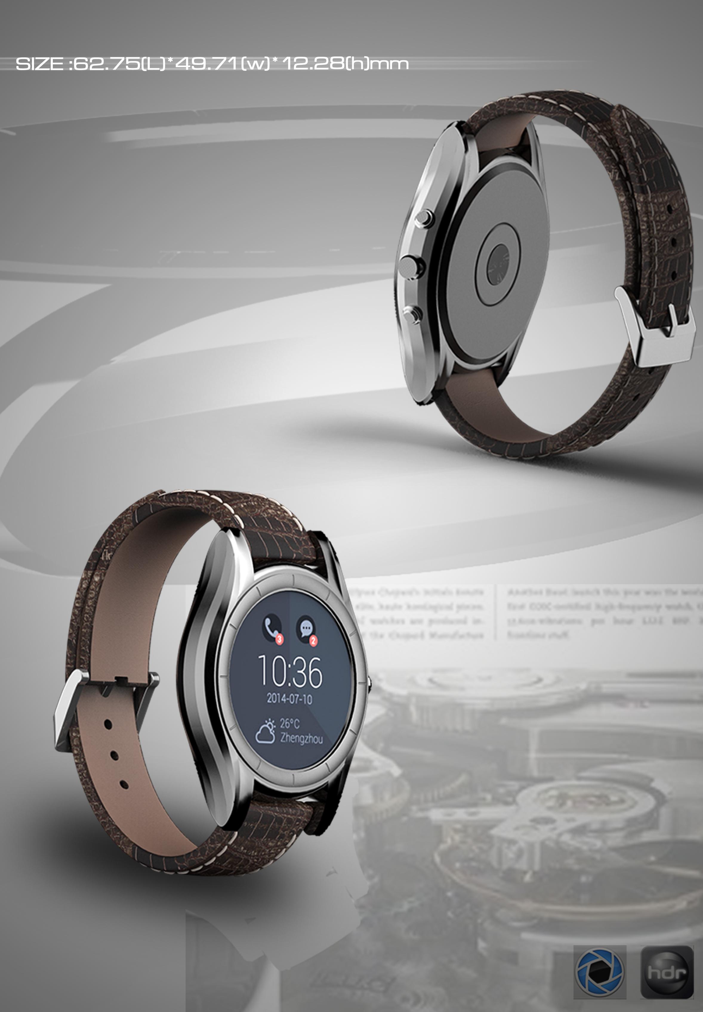 手表设计-4