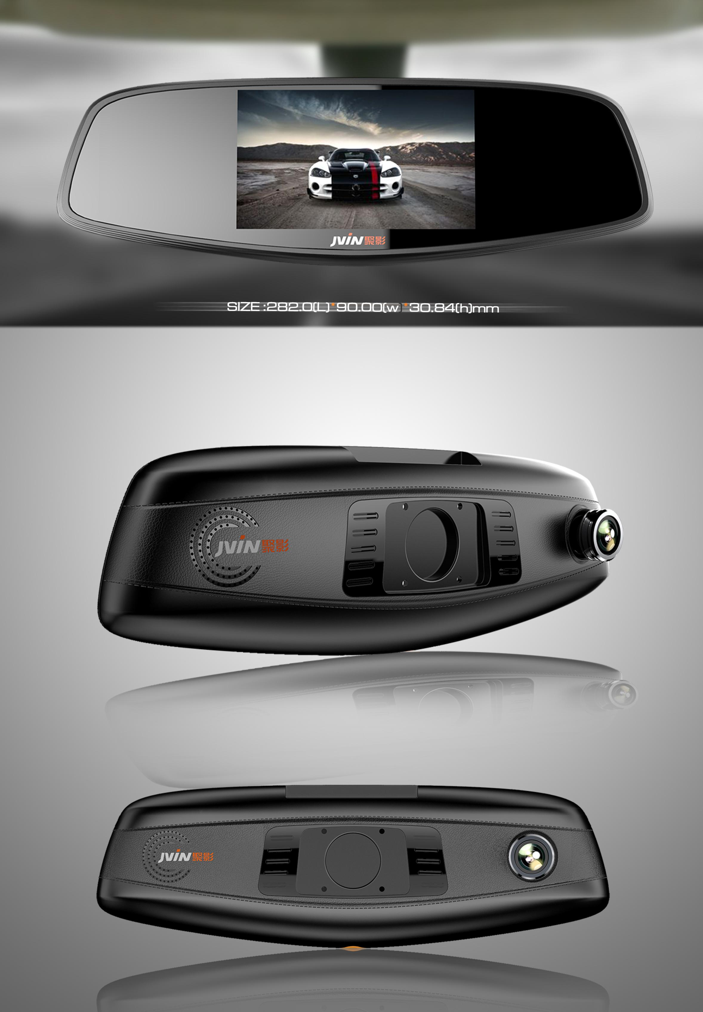 行车记录仪设计-8