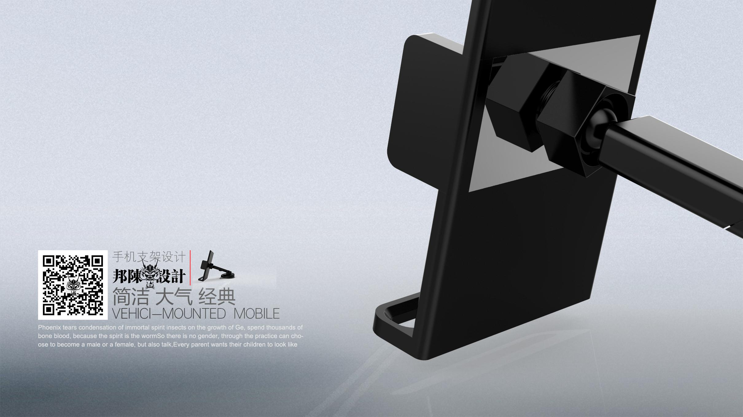 4手机支架-2