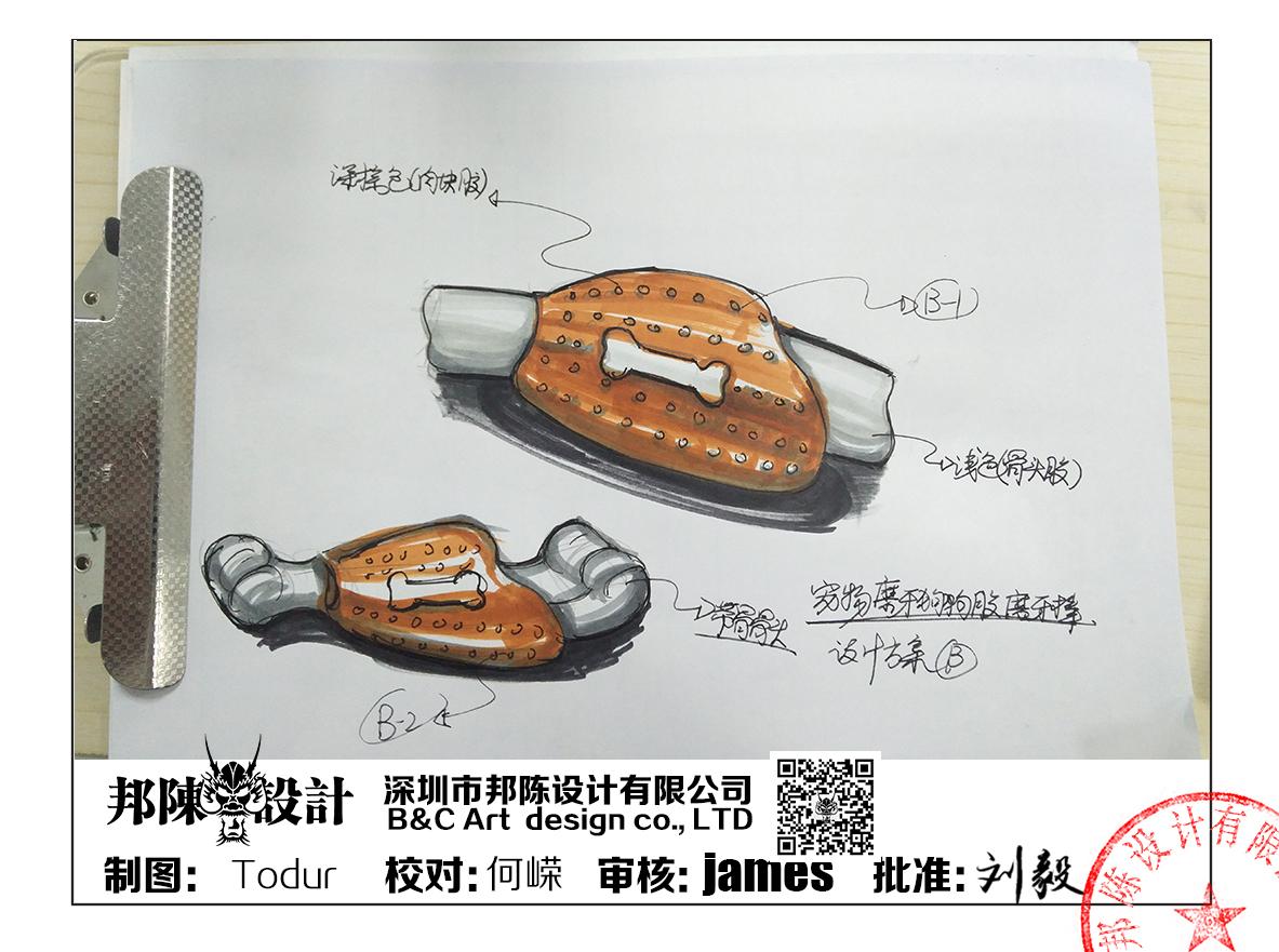 审核图-2
